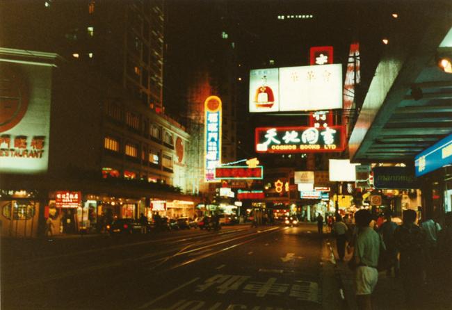 Honkong bei Nacht