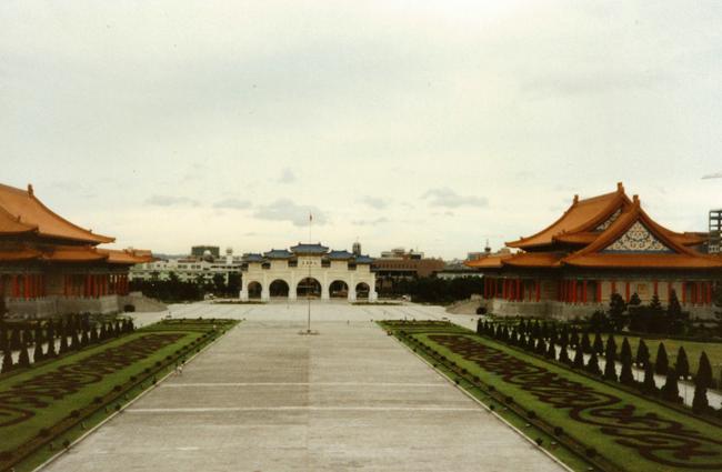 Nationale Chiang-Kai-shek-Gedächtnishalle, Taipei, Taiwan