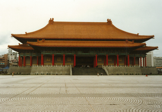 Taiwan National Concert Hall, Taipei