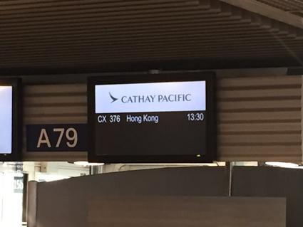 Hongkong - Abreise Flughafen