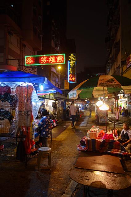 Hongkong - Nachtmarkt