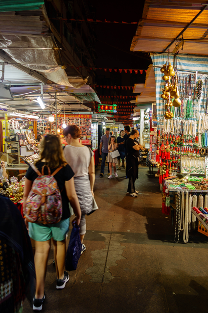 Hongkong - Temple Street Night Market