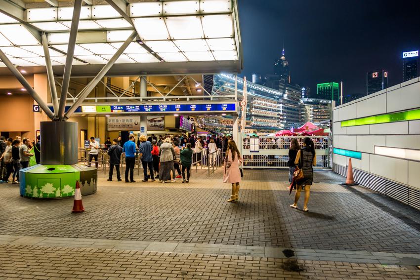 Hongkong - Eingangsbereich Happy Valley