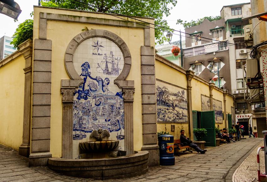 Macau -  Blaue Kacheln