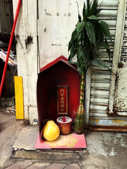 Hongkong - Mini Altar