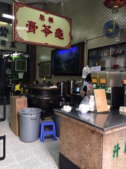 Hongkong - Restaurant