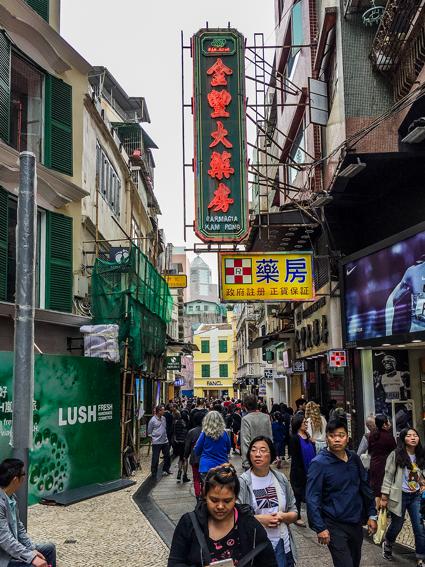 Straßen von Macau