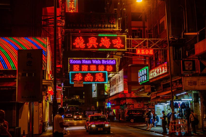 Hongkong Lieblingsbilder - Templestreet Night Market
