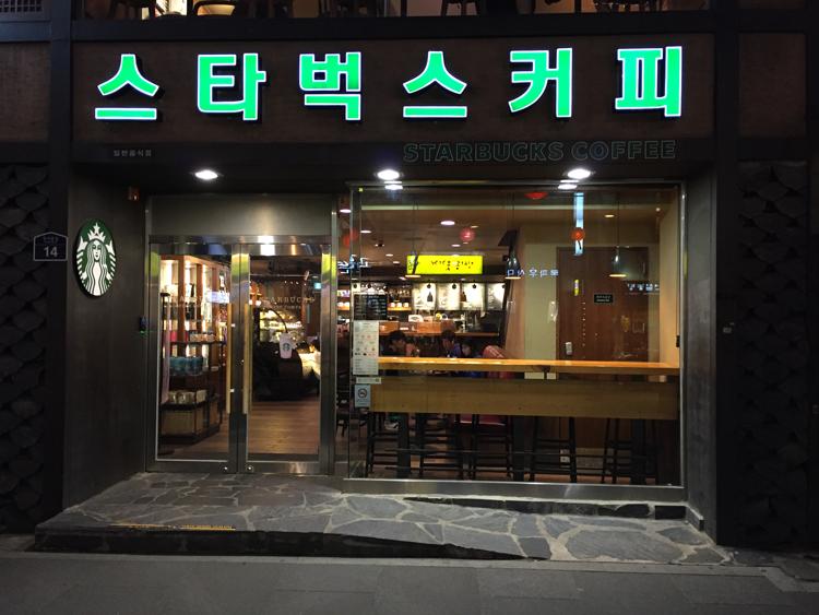 Seoul, eine Stadt für Kaffeetrinker - Starbucks