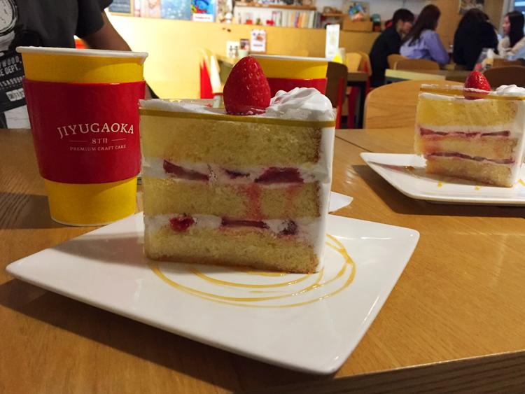 Seoul, eine Stadt für Kaffeetrinker - Kuchen