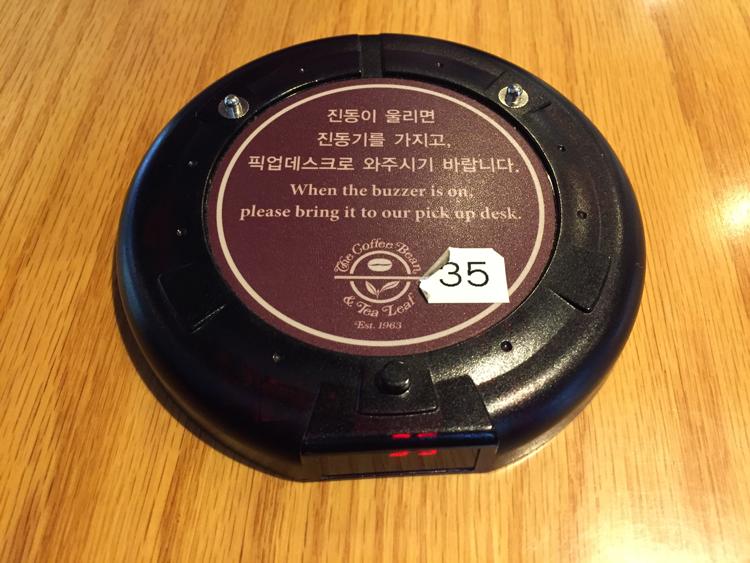 Seoul, eine Stadt für Kaffeetrinker - Kaffee Buzzer