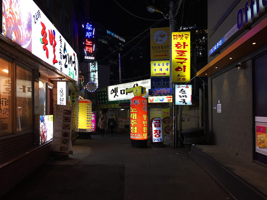Seoul - kleine Seitenstrasse am Abend