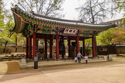 Paläste in Seoul - Palast Deoksugung