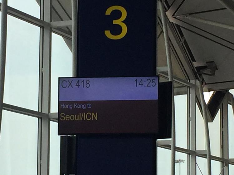 Reisen nach Seoul - Hinflug von Hongkong