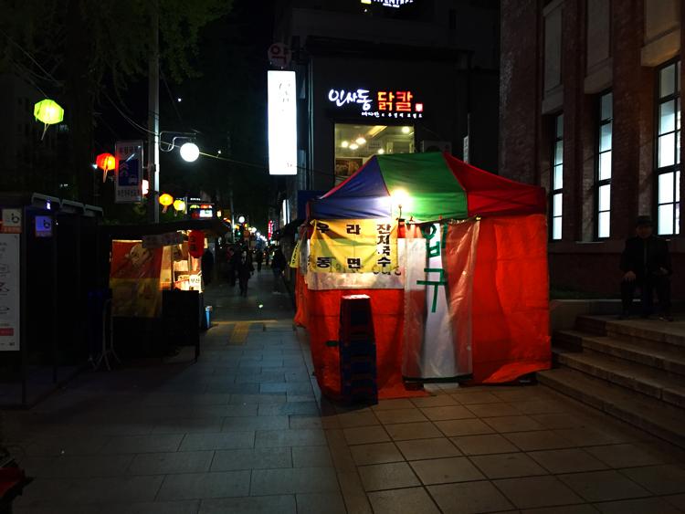 Lecker, scharf und vielfältig Essen in Seoul - Zeltrestaurant