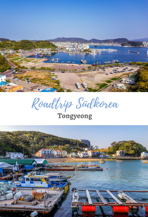 Tongyeong Südkora, Pinterest Pin